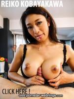 Japanese Pornstar Reiko Kobayakawa