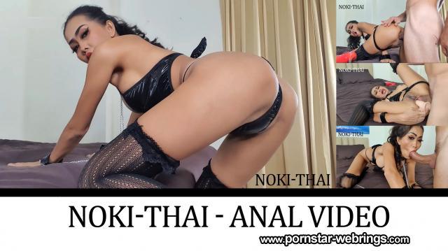 Thai Pornstar Noki Thai - Super hot ass fuck in fetish dress - 30 minutes